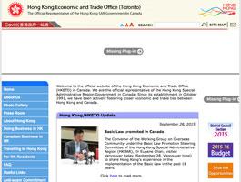Hong Kong Economic and Trade office Toronto